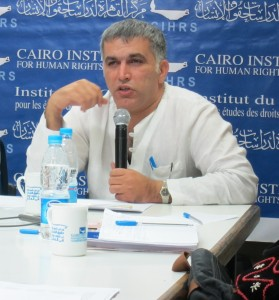 Nabeel Rajab, President of the Bahrain Centre for Human Rights (BCHR)